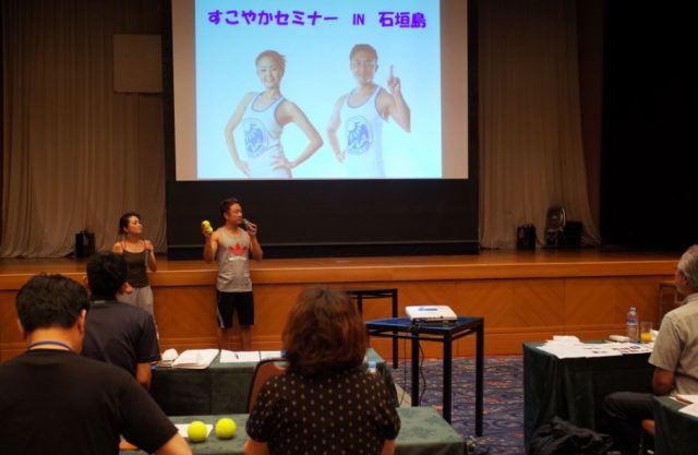 【講演会報告】企業様向け健康セミナー