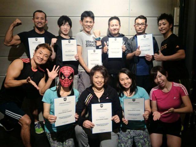 【講習会終了】第8回アディダスパフォーマンストレーニング新規講習会終了報告