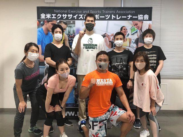 【イベント終了報告】NESTAサマーセッション2020に澤木一貴が登壇