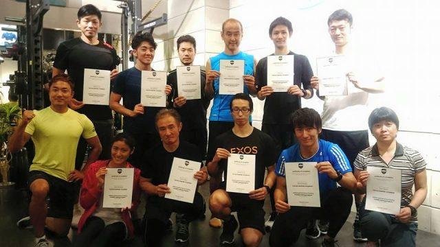 【講習会報告】第10回アディダス パフォーマンス トレーニング更新講習会
