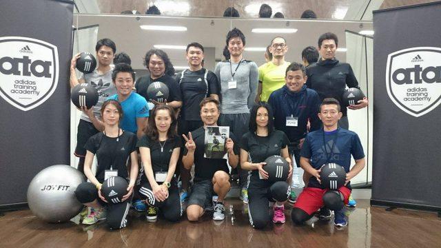 【養成コース終了報告】第1回 アディダス ファンクショナル トレーニング トレーナー養成コース