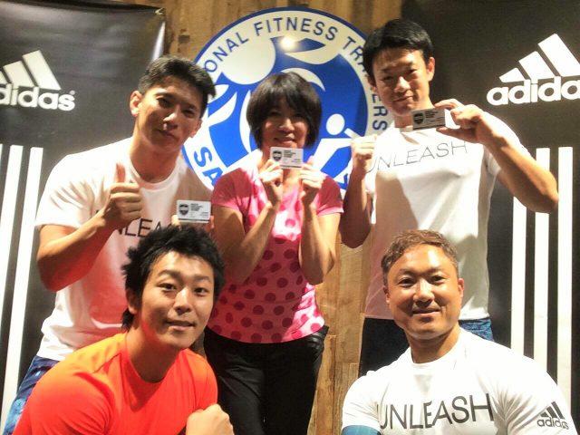 【養成コース終了報告】8月16日・23日 アディダス ファンクショナル トレーニング トレーナー養成コース