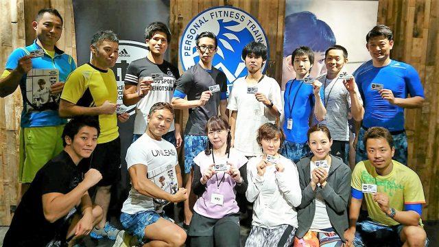 【講習会報告】11月23日(水)アディダス ファンクショナル トレーニング更新講習会