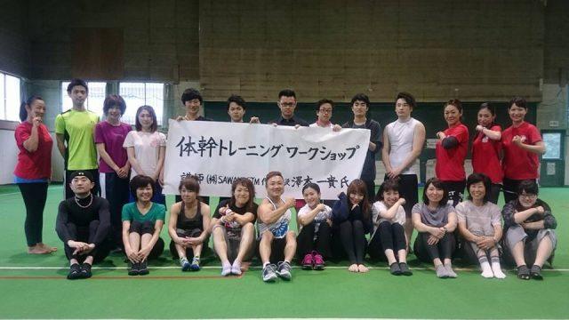 【ワークショップ報告】6月25日(日)体幹トレーニングワークショップ