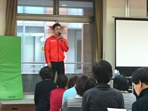 スポーツ講演会