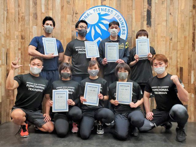 【レポート更新】Newコース!ファンクショナルトレーニングアドバンスコース