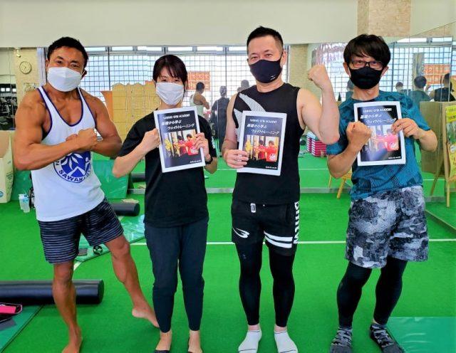 【レポート更新】大阪開催!基礎から学ぶウェイトトレーニング