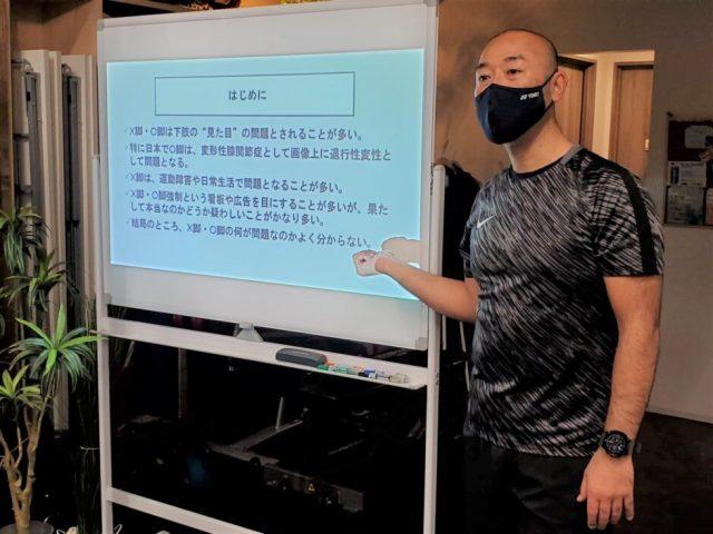 【レポート更新】ストリーム配信!理学療法士が教える~X脚・O脚とは?改善のための考え方とテクニック
