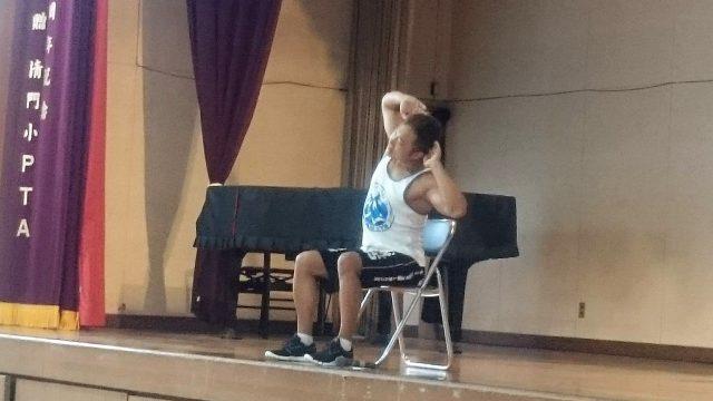 【講演会報告】 草加市清門小学校「姿勢矯正と体幹トレーニング」