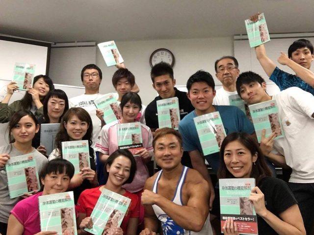 【セミナー報告】9月30日(土)・10月1日(日)基礎から学ぶ機能解剖学セミナー ~仙台~
