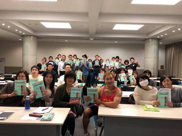 【セミナー報告】11月21日(火)第2期 基礎から学ぶ機能解剖学 第2回~肩関節~