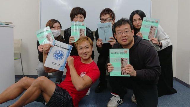 【セミナー報告】11月24、25日 基礎から学ぶ機能解剖学@福岡