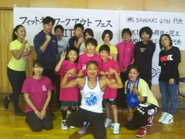 【ワークショップ終了報告】小学生と保護者のための体幹トレーニング