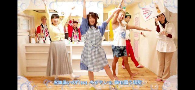 【メディア情報】 澤木一貴が氏家エイミーさんのMV「お皿洗いエンジョイ」に出演