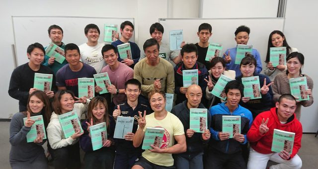 【セミナー報告】2月10日(土)・11日(日)基礎から学ぶ機能解剖学セミナー ~横浜~