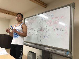 運動生理学