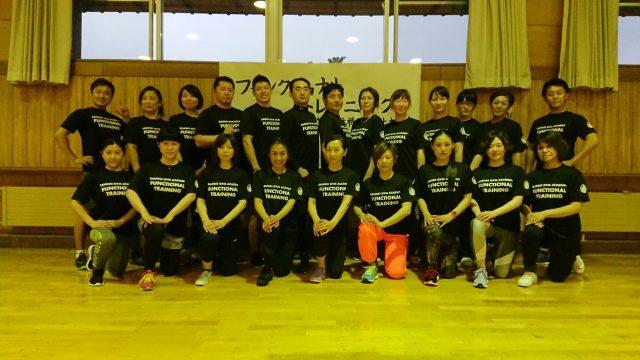【講習会報告】北海道北見開催 ファンクショナルトレーニング ベーシックコース(第4期)