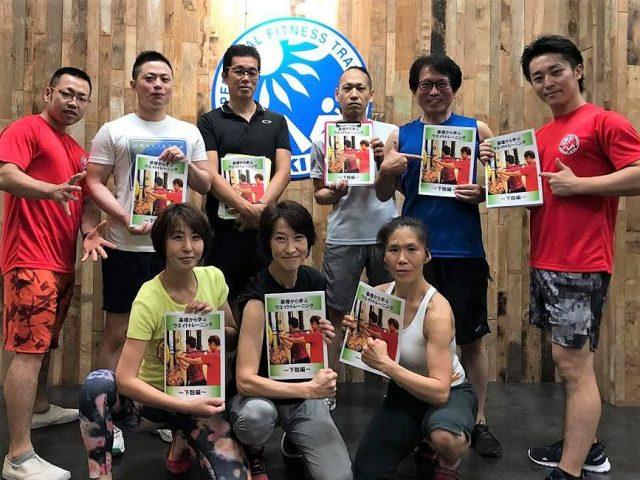 【セミナー報告】基礎から学ぶウェイトトレーニング 下肢編