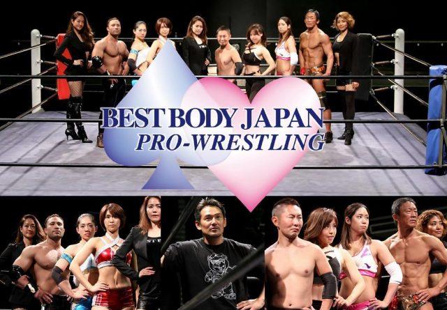 8月5日(日)ベストボディ・ジャパンプロレスのメインイベントに澤木が出場