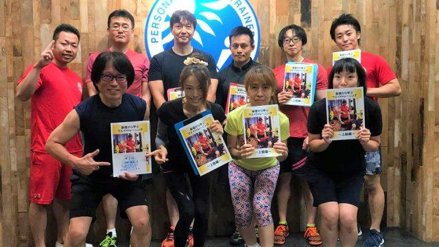 【セミナー報告】9月9日(日)基礎から学ぶウェイトトレーニング~上肢編~