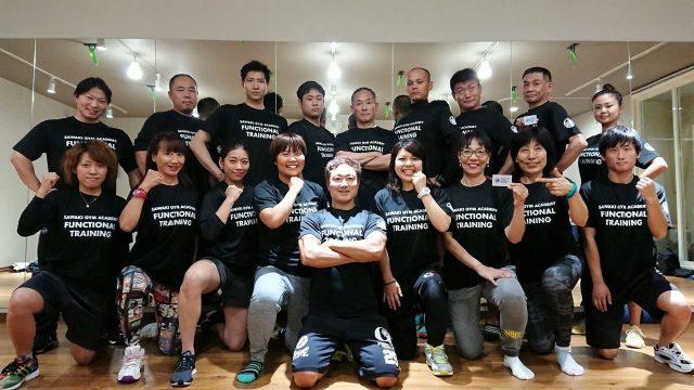 【セミナー報告】ファンクショナルトレーニング ベーシックコース第10期~大阪~
