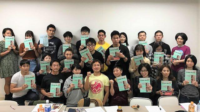【セミナー報告】10月6日(土)・14日(日)基礎から学ぶ機能解剖学~東京~