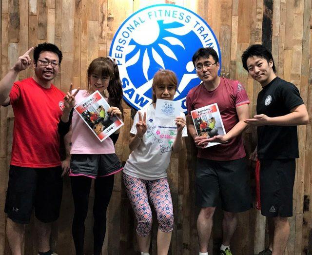 【セミナー報告】基礎から学ぶウェイトトレーニング~体幹編~