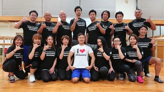 【セミナー報告】ファンクショナルトレーニング ベーシックコース~沖縄~