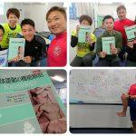 【セミナー報告】基礎から学ぶ機能解剖学~山形~