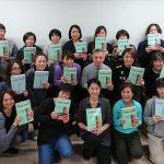 【セミナー報告】2月17日(日)・24日(日) 基礎から学ぶ機能解剖学~東京~
