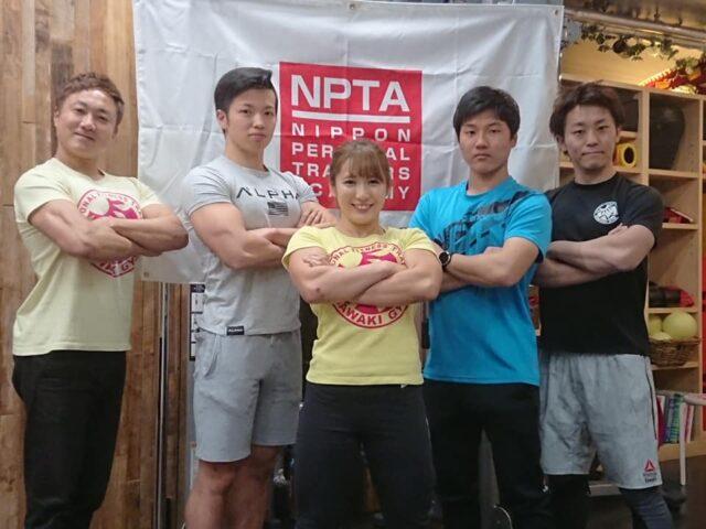 日本パーソナルトレーナーズアカデミー