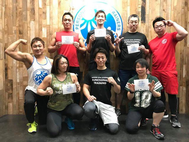 【セミナー報告】3月26日(火)基礎から学ぶウェイトトレーニング