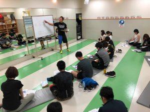 ファンクショナルトレーニングベーシックコース~宮崎~01