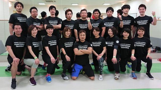 【講習会報告】3月31日(日)ファンクショナルトレーニングベーシックコース~宮崎~(第16期)