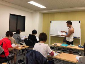 基礎から学ぶ機能解剖学~名古屋~06