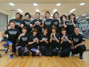 【講習会報告】4月20日(土)ファンクショナルトレーニングベーシックコース~名古屋~(第17期)集合写真2