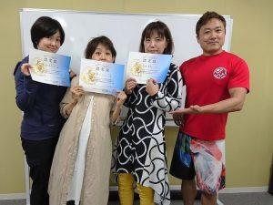 【セミナー報告】4月21日(日)基礎から学ぶ機能解剖学~名古屋~ Day2 合格