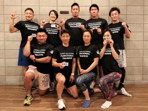ファンクショナルトレーニングベーシックコース~東京~第18期集合写真02