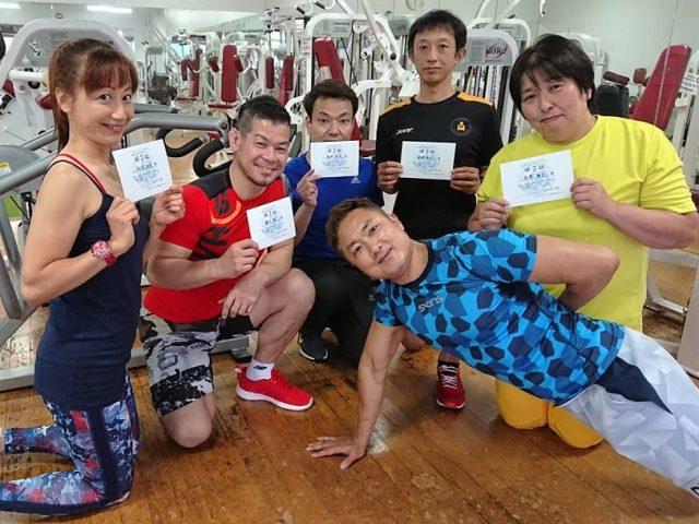 【セミナー報告】5月27日(月)基礎から学ぶウェイトトレーニング~大阪~