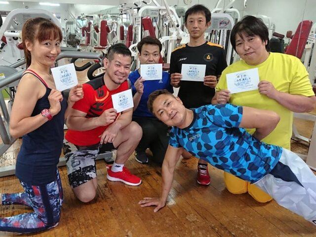 5月27日(月)基礎から学ぶウェイトトレーニング~大阪~集合写真