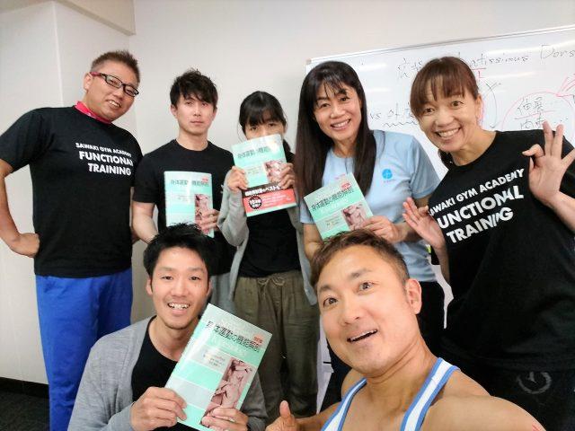 【セミナー報告】6月1日㈯、2日㈰ 基礎から学ぶ機能解剖学~広島~