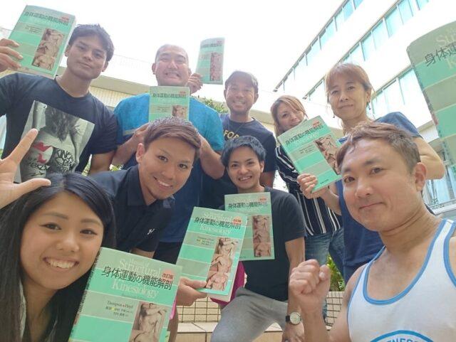 6月15日(土)・16日(日) 基礎から学ぶ機能解剖学~沖縄~集合写真