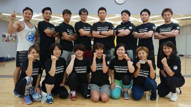 6月22日(土)ファンクショナルトレーニングベーシックコース~小山~(第19期)集合写真