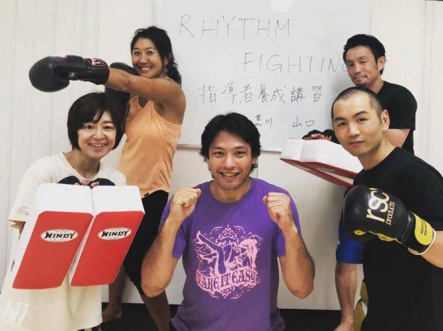 【講習会報告】7月24日(水)リズムファイティング指導者養成コース
