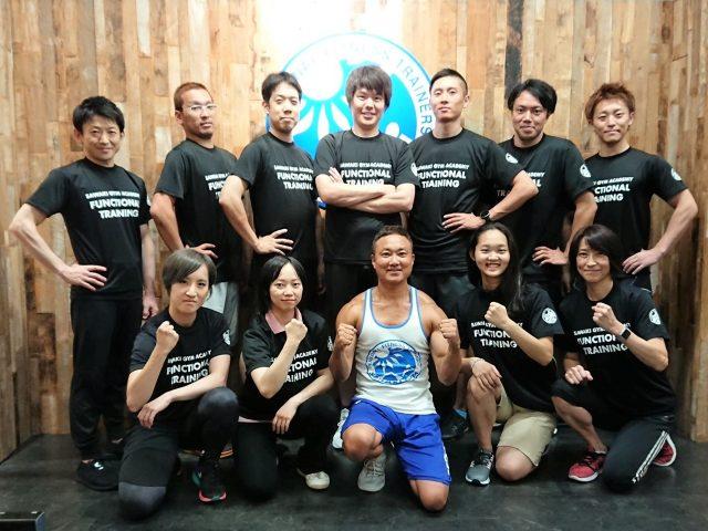 【講習会報告】8月13日(火)ファンクショナルトレーニングベーシックコース~東京~(第20期)