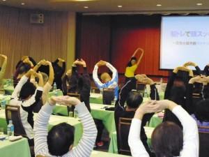指宿温泉・健康セミナー02