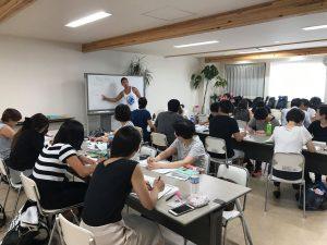 9月8日(日)基礎から学ぶ機能解剖学~東京~day102