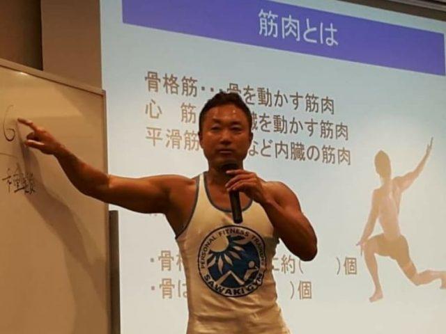 【健康セミナー講師派遣.com更新】筋肉づくりの基礎と筋トレの実際