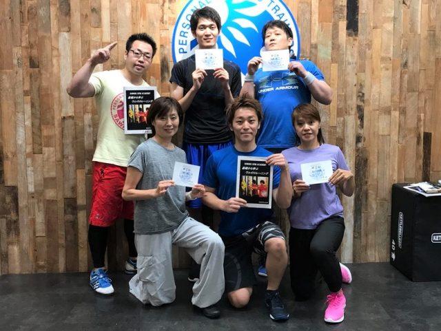 【セミナー報告】9月10日(火)基礎から学ぶウェイトトレーニング