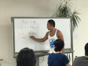 9月8日(日)基礎から学ぶ機能解剖学~東京~day103